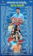 Margamkali Movie Theatre List 939