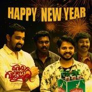 Malayalam Cinema Mariyam Vannu Vilakkoothi Jan 2020 Still 6236