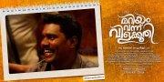 Pictures Mariyam Vannu Vilakkoothi Cinema 7291
