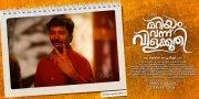 Recent Photos Malayalam Film Mariyam Vannu Vilakkoothi 3962