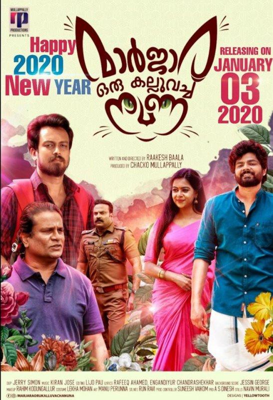 Cinema Marjara Oru Kalluvecha Nuna 2020 Albums 3822