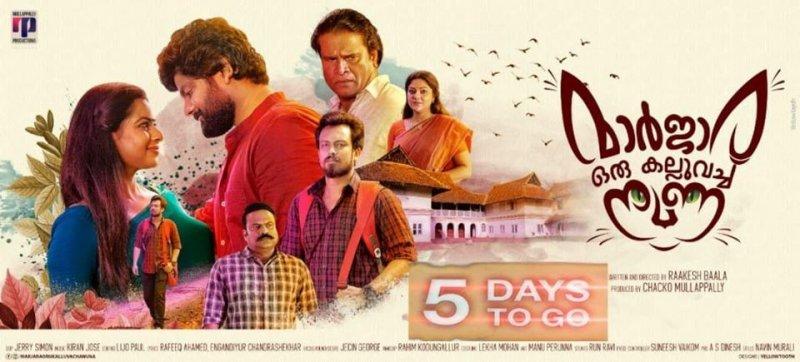Dec 2019 Still Malayalam Film Marjara Oru Kalluvecha Nuna 8150