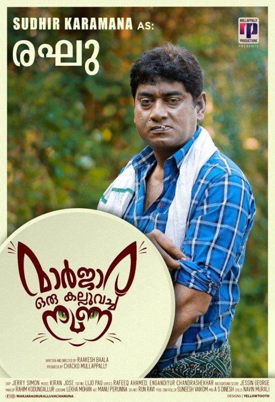 Karamana Sudheer As Raghu Marjara Oru Kalluvecha Nuna 801