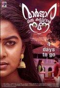 Pictures Marjara Oru Kalluvecha Nuna Malayalam Cinema 4609