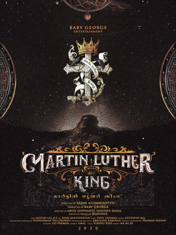 New Pictures Cinema Martin Luther King 756