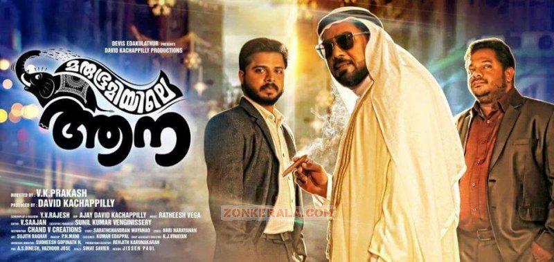 Biju Menon Marubhoomiyile Aana Movie Pic 318