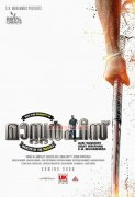 Recent Wallpapers Masterpiece Malayalam Film 6143