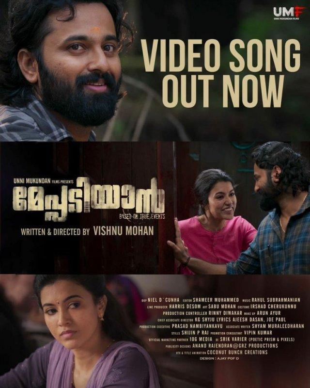 Stills Movie Meppadiyan 7371