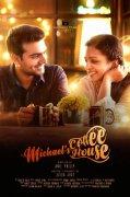 Pic Michaels Coffee House Malayalam Movie 5818