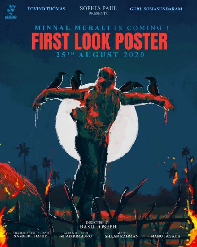 2020 Pic Malayalam Cinema Minnal Murali 3960