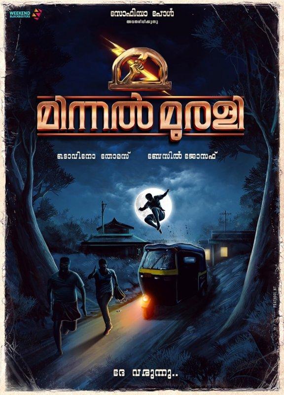 Cinema Minnal Murali Pics 5247