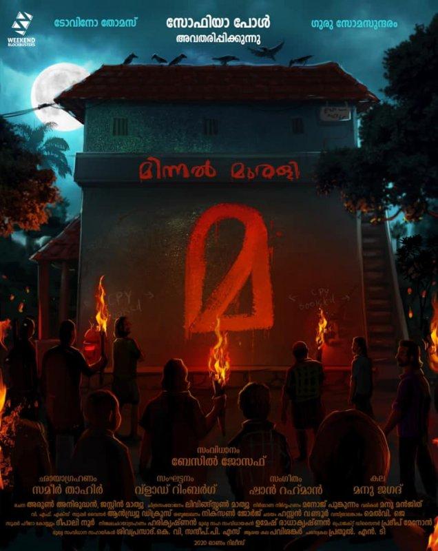 Dec 2019 Stills Minnal Murali Malayalam Movie 2509