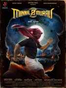 Malayalam Movie Minnal Murali Pictures 8771