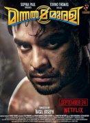 New Albums Cinema Minnal Murali 2900