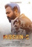 Mission C Film 2021 Still 351