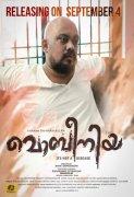 2020 Pics Malayalam Movie Mobinia 981