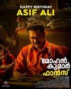Latest Stills Mohan Kumar Fans Malayalam Film 9373