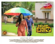 Cinema Mohanlal Recent Images 2245