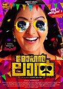 Manju Warrier In Movie Mohanlal 37
