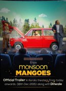 Film Monsoon Mangoes Recent Albums 3031