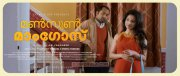 Monsoon Mangoes Film New Pictures 4204