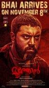 Malayalam Movie Moothon New Still 4488