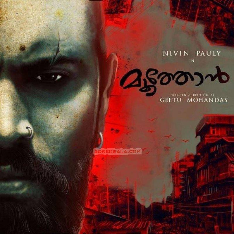 Moothon Malayalam Film Recent Photos 1572
