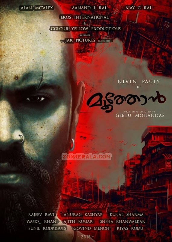 New Image Nivin Pauly In Moothon 140