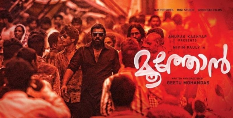Nivin Pauly Moothon Movie 640