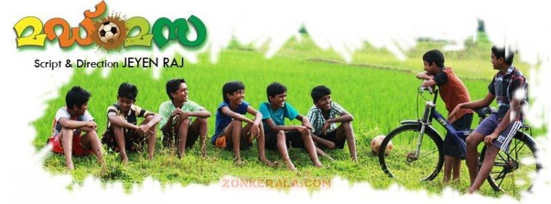 New Stills Mud Maza Malayalam Movie 3156