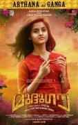 Album Mudhugavu Malayalam Film 7627