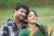 Irshad And Kavitha Nair In Mukham Mootikal 713