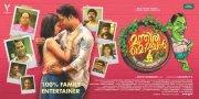 Picture Munthiri Monjan Malayalam Film 4338
