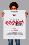My Name Is Azhakan