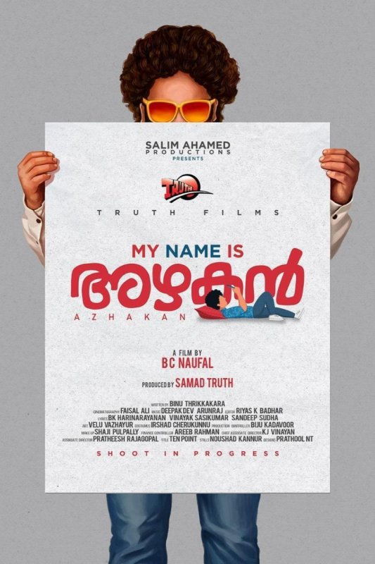 My Name Is Azhakan Malayalam Movie Latest Stills 3212