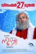 2019 Images Malayalam Cinema My Santa 5545