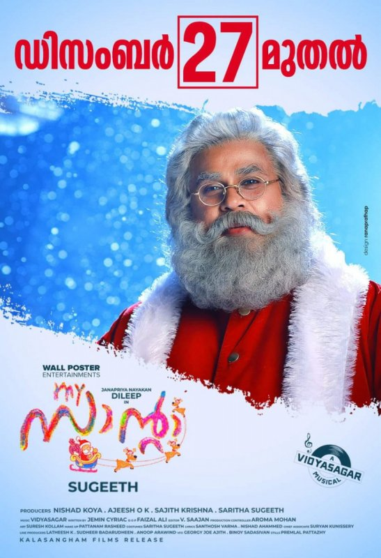 2019 Images Malayalam Cinema My Santa 5545
