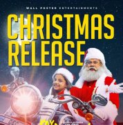 2019 Wallpapers My Santa Malayalam Movie 3676