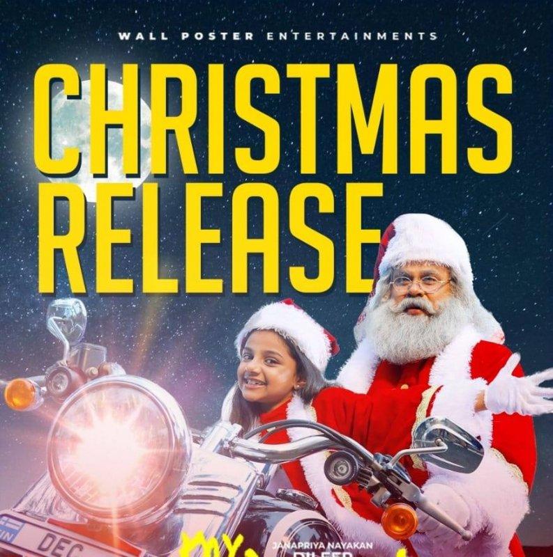 2019 Wallpapers My Santa Malayalam Movie 3676
