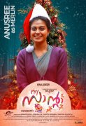 Anusree In Movie My Santa 589