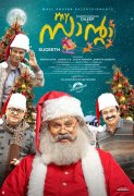 Dileep In My Santa 437
