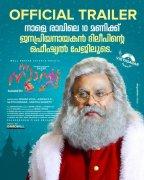 Dileep Movie My Santa 744