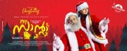 Dileep Movie My Santa New Poster 570