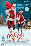 Dileep My Santa Film Still 572