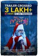 Dileep My Santa Movie Poster 286