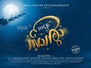 Dileep New Film My Santa 626