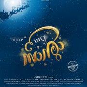 Dileep Upcoming Film My Santa 961