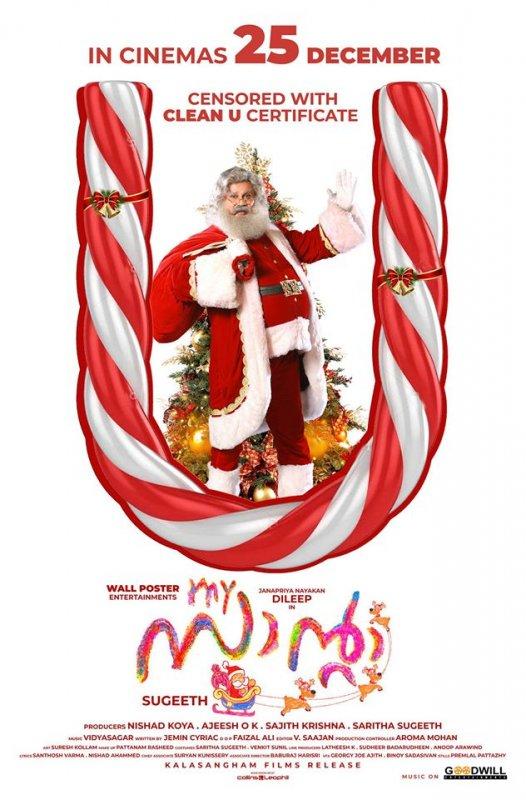 Malayalam Film My Santa Dec 2019 Pic 7750