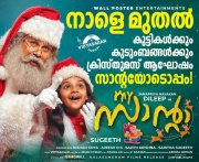 Malayalam Film My Santa Latest Stills 1040