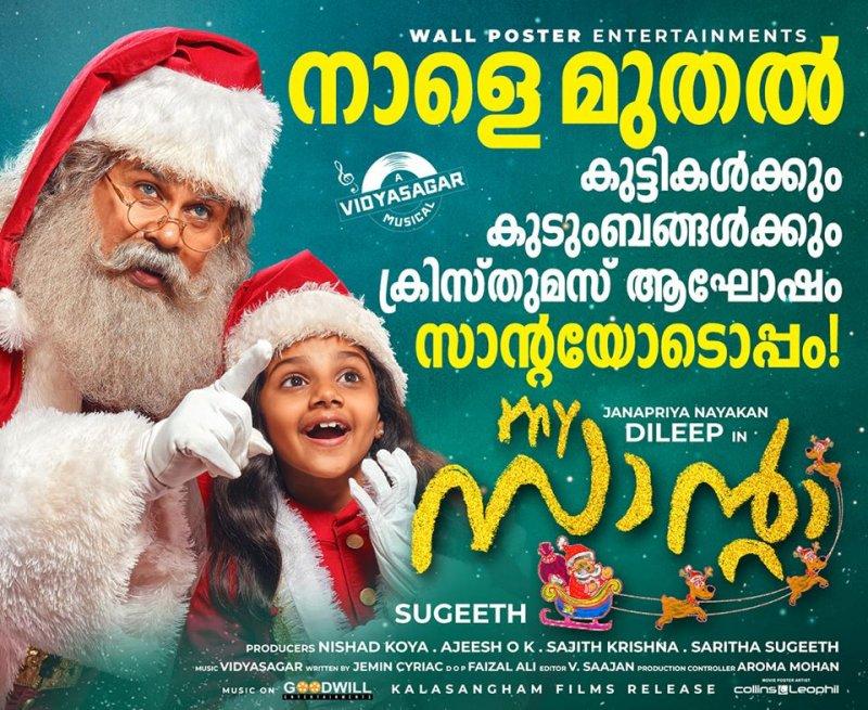 Malayalam Film My Santa Latest Stills 1040